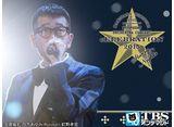 """槇原敬之コンサート""""cELEBRATION 2015"""""""