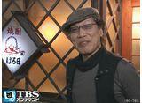 TBSオンデマンド「吉田類の酒場放浪記 #271 鹿児島中央『はる日』」