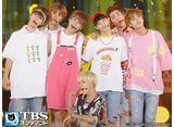 TBSオンデマンド「TBSch×SBS MTV PRESENTS THE SHOW #86」