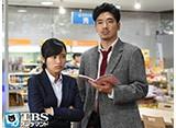 TBSオンデマンド「コック警部の晩餐会 #2」
