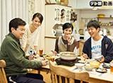 テレ朝動画「就活家族 〜きっと、うまくいく〜 #1」