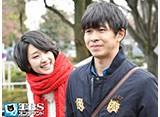 TBSオンデマンド「レンタルの恋 #1」