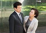 テレ朝動画「就活家族 〜きっと、うまくいく〜 #5」