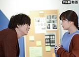 テレ朝動画「奪い愛、冬 #4」