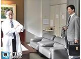 TBSオンデマンド「A LIFE 〜愛しき人〜 #5」