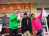 日テレオンデマンド「東野・岡村の旅猿10〜プライベートでごめんなさい… #18」