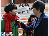 TBSオンデマンド「レンタルの恋 #5」