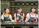 関西テレビ おんでま「桃色つるべ〜お次の方どうぞ〜 #107」