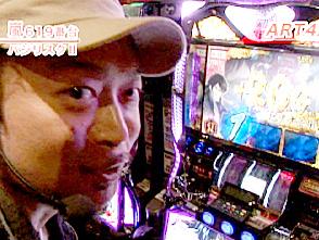 嵐・梅屋のスロッターズ☆ジャーニー #170 千葉県 前編