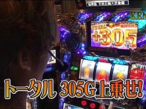 のりせん 3 #1(前半戦)