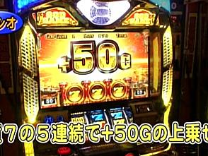 �ѥ�����Хȥ��� ��396 ��16�������� ���롼��A ��2�� ��Ⱦ��