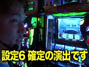 黄昏☆びんびん物語 #77 第39回 前半戦