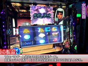 水瀬&りっきぃ☆のロックオン Withなるみん #93 神奈川県横浜市