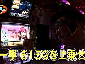 �ѥ�����Хȥ��� ��404 ��16�������� ���롼��A ��4�� ��Ⱦ��