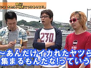 ヒロシ・ヤングアワー #66 POKKA吉田「CR火曜サスペンス劇場MTZ」