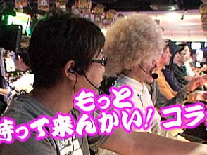 ヒロシ・ヤングアワー #68 モリ・コケティッシュ「パチスロ北斗の拳 転生の章」後編