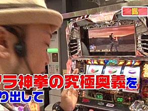走れ!パチスロリーグ #3 嵐 vs 松本バッチ(前半戦)