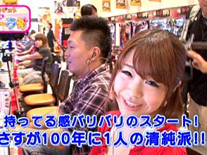 第一回ゲストは大崎一万発 #28 栗山夢衣