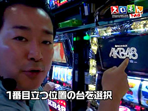 スロもんTAG #9 木村魚拓&塾長 vs 中武一日二膳&八百屋コカツ 1