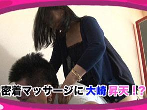 第一回ゲストは大崎一万発 #29 三橋玲子