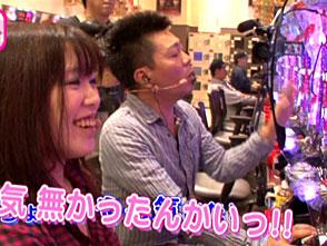 第一回ゲストは大崎一万発 #32 伊達レン