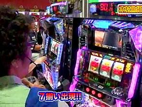 走れ!パチスロリーグ #8 嵐 vs 木村魚拓(後半戦)
