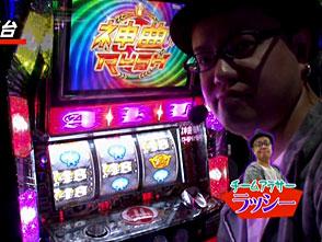 パチスロ必勝本777 #157「ぱちスロAKB48」オールモードバトル(前半戦