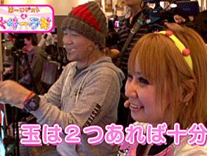 第一回ゲストは大崎一万発 #34 浜田ブリトニー