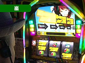 パチスロ必勝本777 #161「Persona4 The SLOT」ラッシー&嵐 演出バトル