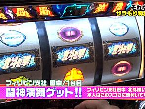 ガル憎・塾長のそれゆけ!サラもり物産株式会社 #39(中盤戦)