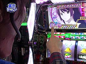 KING OF PACHI-SLOT #16 松本バッチ vs 真田シュン(後半戦)