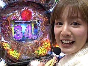 �����ȥ��֥å� ��202 16�������� ��奤�� vs ���֥ȥॷ�椫�����Ⱦ���