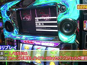 走れ!パチスロリーグ #17 松本バッチ vs 由愛可奈(前半戦)