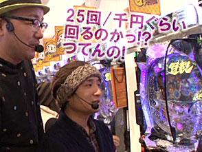 ヒロシ・ヤングアワー #100 4匹でポン!