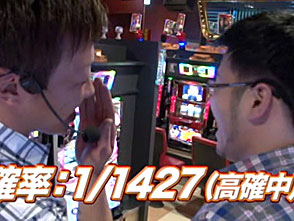 TAI×MAN #11「SLOT魔法少女まどか☆マギカ」(前半戦)