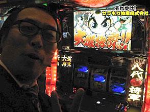 ガル憎・塾長のそれゆけ!サラもり物産株式会社 #47(中盤戦)