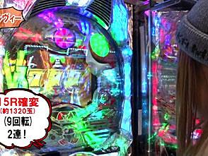 パチマガGIGAWARS シーズン2 #12 入れ替え戦第2戦