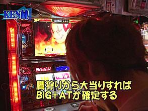 のりせん 3 #50(後編)