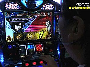 ガル憎・塾長のそれゆけ!サラもり物産株式会社 #50(中盤戦)