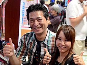 パチンコ必勝ガイド・セレクション Vol.4 #7 スーパーチャレンジ〜銭形玉増やし対決〜
