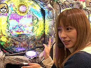 パチマガGIGAWARS シーズン3 #1 助六vs優希vsポコ美 前半戦
