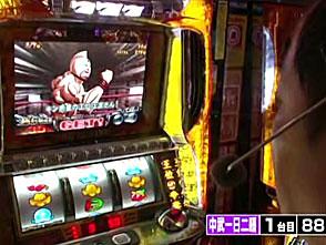 パチスロ必勝ガイド・セレクション Vol.4 #1 中武vsもろげん「勝ち抜き実戦バトル!!」