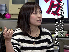 ういちとヒカルのおもスロい人々 #77 井上由美子 前編