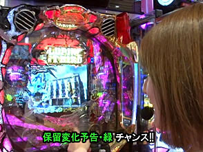 サイトセブンカップ #213 17シーズン カブトムシゆかり vs バイク修次郎(前半戦)