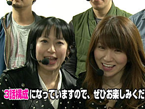 ANOTHER GOD GRAND PRIX 〜2014剛腕最強決定戦〜 プロモーションムービー