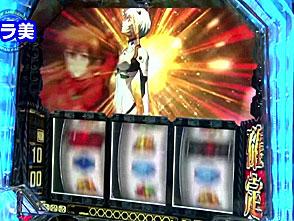 KING OF PACHI-SLOT #31 タイラ vs ドラ美(前半戦)