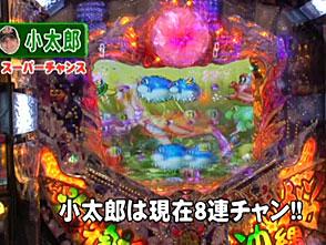 炎の!!パチンコ頂リーグ #28 小太郎 vs ヒラヤマン