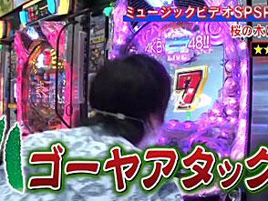 ブラマヨ吉田のガケっぱち #95 FUJIWARA 後編