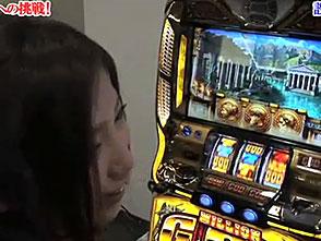 パチスロ必勝ガイド・セレクション Vol.5 #4 神への挑戦! 設定1・6看破!! 後編
