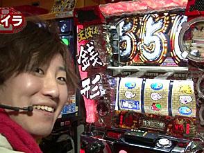 KING OF PACHI-SLOT #32 タイラ vs ドラ美(後半戦)